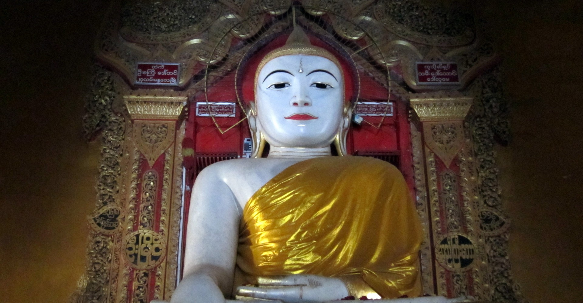 Crash Course Burma: What to Know Before You Go
