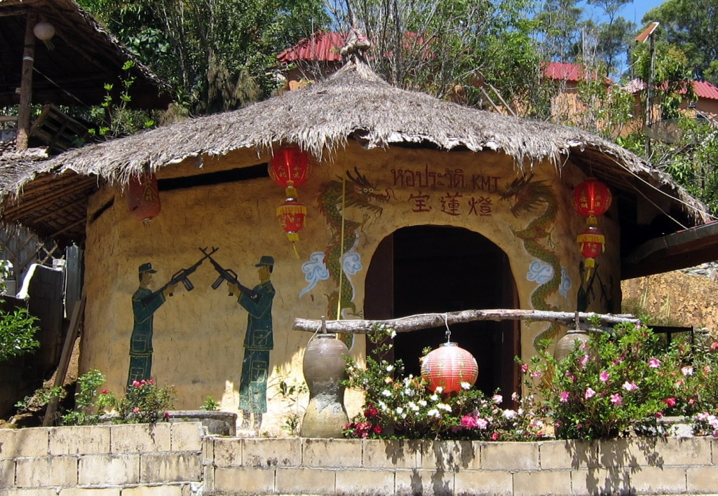 KMT museum in Mae Aw (Ban Rak Tai)